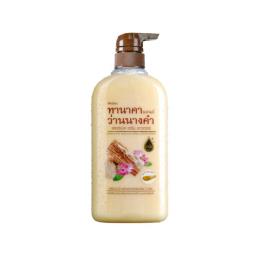 Mistine Tanaka & Wan Nang Kum Herbal Serum Shower 500 ml.