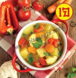 ผงซุปผัก