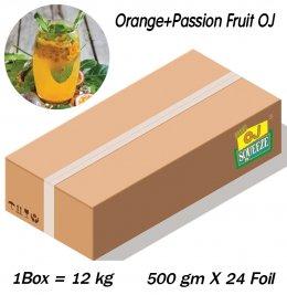 น้ำส้ม+เสาวรสผงสำเร็จรูป