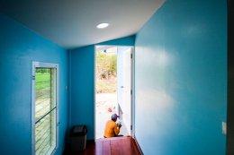 smart Home บ้านอิ่มสุข