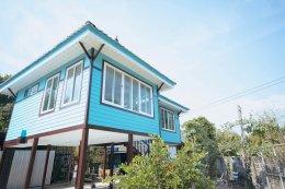 smart Home บางพลี