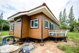 smart Home เชียงใหม่