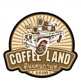 กาแฟ รสเลิศ ศรีราชา Coffee Land