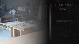 ออกแบบ ผลิต และติดตั้งร้าน : Lex & Aum Mobile