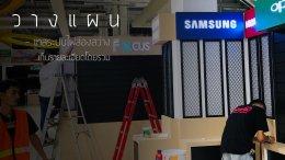 Design, manufacture and store installation: Lex & Aum Mobile
