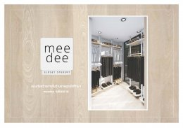 Design, manufacture and installation of the shop: MeeDee Shop, Mae Fah Luang University, Chiang Rai Province