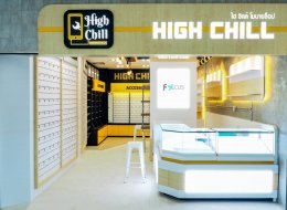 High Chill mobile shop design