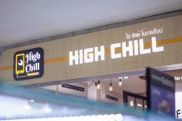 ออกแบบร้านจำหน่ายมือถือ ร้าน High Chill จ.แพร่