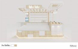รวบรวมงานออกแบบ คีออส ร้านจำหน่ายมือถือ
