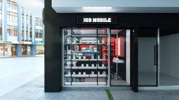 ออกแบบร้านจำหน่ายมือถือ ร้าน JOB MOBILE เดอะซีน ทาวน์อินทาวน์