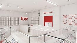 Design, manufacture and installation of stores: True by Max Service Shop