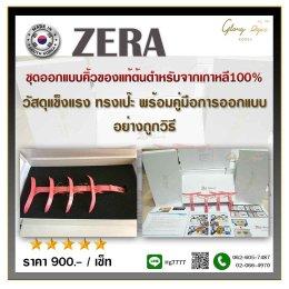 ZERA ชุดออกแบบคิ้วเกาหลี