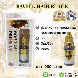 สีสักขอบตาเกาหลี Bavi 01.Hair black