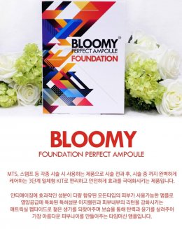 Bloomy Perfect Ampoule Foundation