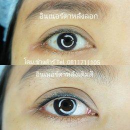 สีสักขอบตา-ไรผม Agnes