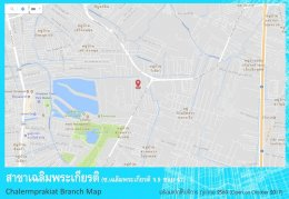สาขาสวนหลวง (ซ.เฉลิมพระเกียรติ ร.9 ซอย 47) / SuanLuang Branch