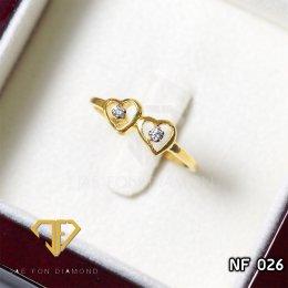 แหวนเพชรเบลเยี่ยมแท้ น้ำ98 หัวใจคู่