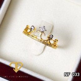 แหวนเพชรเบลเยี่ยมแท้ น้ำ 98 ลายมงกุฎ