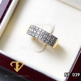 แหวนเพชรเบลเยี่ยมแท้ น้ำ98 สามแถวหนามเตย