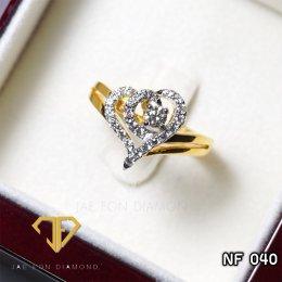แหวนเพชรเบลเยี่ยมแท้ น้ำ98 หัวใจ