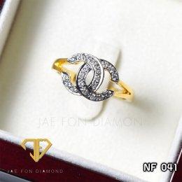 แหวนเพชรเบลเยี่ยมแท้ CC น้ำ98