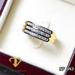 แหวนเพชรเบลเยี่ยมแท้ น้ำ98 สามแถว