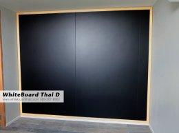 ชอล์คบอร์ด / กระดานดำ