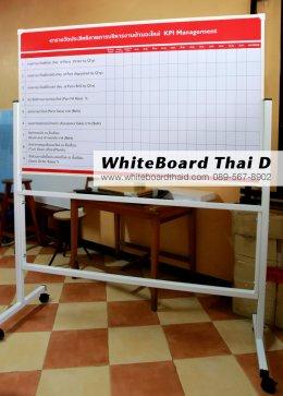 MG Board