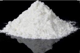 โคเคน cocaine