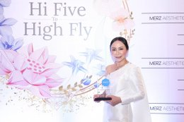 "Merz Gala Thai Night  ""High Five to High Fly สู่ปีที่ 5…ไปด้วยกัน…ไปได้ไกล"""