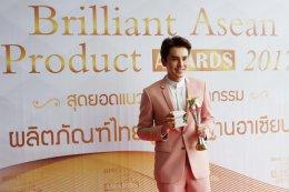 รางวัลสุดยอดแนวคิดและนวัตกรรมผลิตภัณฑ์ไทยสู่มาตรฐานอาเซียน ปี 2560