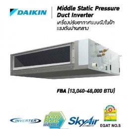 Daikin Inverter ไดกิ้น อินเวอร์เตอร์ R32 แบบต่อท่อลม ประหยัดไฟเบอร์ 5