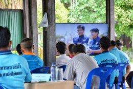 คบ.สุโขทัย จัดการประชุมเชิงปฏิบัติการ การเสริมสร้างความเข้มแข็งคณะกรรมการจัดการชลประทานประจำปีงบประมาณ พ.ศ. 2563 (ครั้งที่ 2)