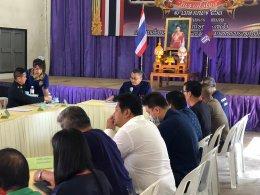 ประชุมคณะกรรมการบริหารโครงการพัฒนาหมู่บ้านสายใจไทย ครั้งที่ 3/63