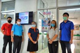 คบ.สุโขทัย ร่วมมาตรการป้องกันการแพร่ระบาดโรคติดต่อเชื้อCOVID-19