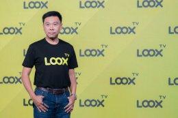 เปิดตัวแอปพลิเคชั่น LOOX TV สร้างประสบการณ์ใหม่ในการรับชมทีวี