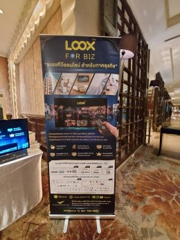LOOX TV นำเสนอบริการ LOOX for BIZ ในงานประชุมฯ สมาชิกสมาคมโรงแรมไทย