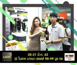 พบ LOOX TV และกิจกรรมดีๆ ได้ที่งาน Commart Connect 2019