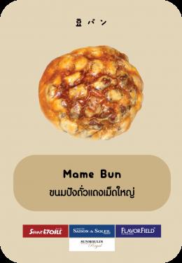 Bread & Bun