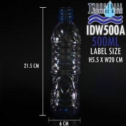 ขนาด 500 mL.