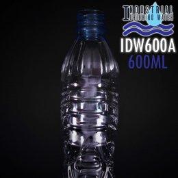 ขวดน้ำดื่มขนาด 600 mL.