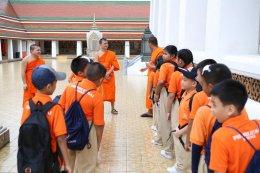 โรงเรียนเปรมฤทัย สาขาวังน้อย และสาขาลำลูกกา นักเรียนระดับชั้นประถมศึกษาปีที่ ๔ เดินทางมาทัศนะศึกษา ที่วัดสระเกศ ราชวรมหาวิหาร