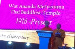 นายกรัฐมนตรี สิงคโปร์ ร่วมฉลอง 100 ปี วัดอานันทเมตายาราม และการประชุมพระธรรมทูต 4 ทวีป