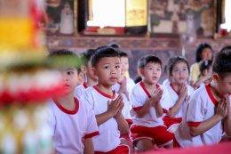 วันศุกร์ที่ ๑๓ เดือน กรกฎาคม พ.ศ.๒๕๖๑  โรงเรียนอนุบาลบ้านบาตร เดินทางมาทัศนะศึกษา  ณ วัดสระเกศ ราชวรมหาวิหาร