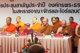 """ชีวิต...!! """"พระไทย พระธรรมทูต"""" ในต่างแดน"""