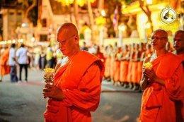 วันที่ 19 กรกฎาคม 2559 พิธีเวียนเทียน วันอาสาฬหบูชา ประจำปี 2559
