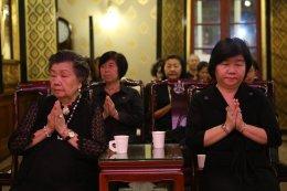 คุณผ่องศรี ฉายากุล และครอบครัว เป็นเจ้าภาพพิธีบำเพ็ญกุศล สวดพระอภิธรรม อุทิศพระธรรมกิตติโสภณ