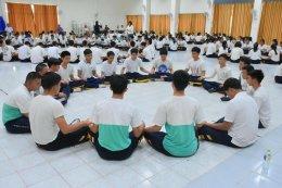 งานส่งเสริมคุณธรรม จริยธรรม กลุ่มสาระการเรียนรู้สังคมศึกษา ศาสนาและวัฒนธรรม จัดให้มีการเข้าค่ายคุณธรรม จริยธรรม ระดับชั้น ม.5 ณ หอประชุมโรงเรียนนวมินทราชูทิศ พายัพ