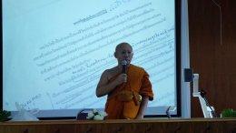 โครงการพระนักเขียน ภาคใต้ รุ่นที่1/2559 โดยกลุ่มเพื่อชีวิตดีงาม สำนักงานส่งเสริมคุณธรรม จริยธรรม และความมั่นคงแห่งสถาบันชาติ พระศาสนา พระมหากษัตริย์