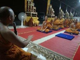 ะมหา ดร. ขวัญชัย กิตฺติเมธี บรรยายธรรมแก่ เตรียมพระธรรมทูตอินเดีย-เนปาล ณ วัดสุวรรณภูมิพุทธชยันตี